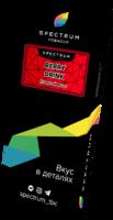 Spectrum Hard Berry Drink