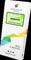Spectrum Classic Green Pop