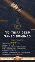 Satyr Brilliant Collection TRIPA DESP SANTO DOMINGO