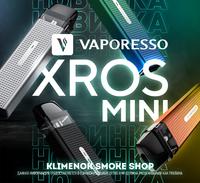 Vaporesso XROS Mini
