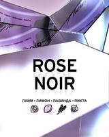 DUFTPHEROMONE ROSE NOIR