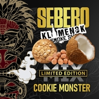SEBERO LIMITED EDITION 60гр Cookie Monster