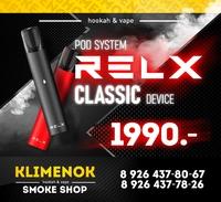 RELX CLASSIC