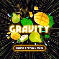 Vacuum Drop 25gr - Gravity (Манго Груша Мята)