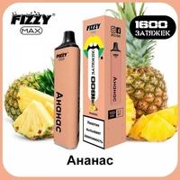 Fizzy 1600 Ананас