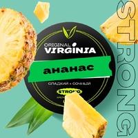 Original Virginia 25гр Strong Ананас