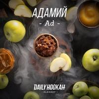Daily Hookah Адамий