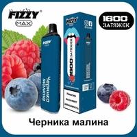 Fizzy 1600 Черника малина