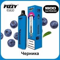 Fizzy 1600 Черника