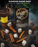 Malaysian Stick Cinnamon gum