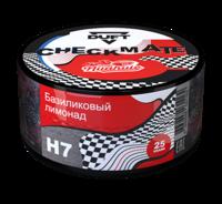 DUFT Chekmate 25гр - H7 Базиликовый Лимонад