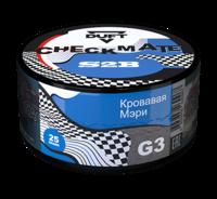 DUFT Chekmate 25гр - G3 Кровавая Мэри