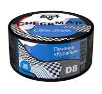 "DUFT Chekmate 25гр - D8 Печенье ""Курабье"""