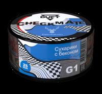 DUFT Chekmate 25гр - G1 Сухарики с Беконом