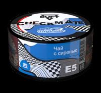 DUFT Chekmate 25гр - E5 Чай с Сиренью