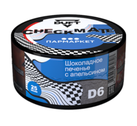 DUFT Chekmate 25гр - D6 Шоколадное Печенье с Апельсином