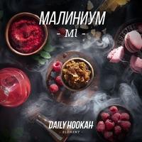 DAILY HOOKAH ML (Малиниум)