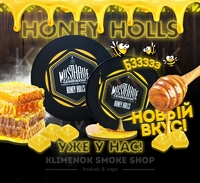 MustHave - Honey Holls