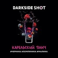 Darkside Shot Карельский Панч