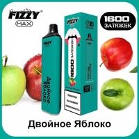 Fizzy 1600 Двойное яблоко