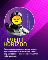 Utopia - Event Horizon 3mg