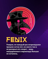 Utopia - Fenix 3mg