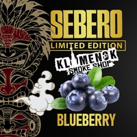 SEBERO LIMITED EDITION 60гр Blueberry