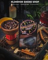 Malaysian Stick Glint Wine