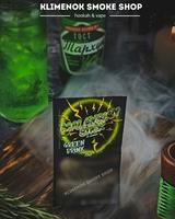 Malaysian Stick Green Drink