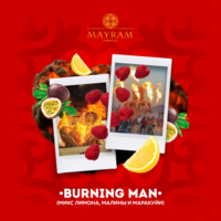 Табак для кальяна MAYRAM Burning Man