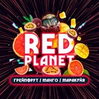 Vacuum Drop 25gr - Red planet (грейпфрут/манго/маракуя)