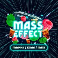 Vacuum Drop 25gr - Mass Effect (Малина Кола Мята)