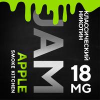 Smoke Kitchen Jam Apple