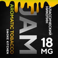Smoke Kitchen Jam Aromatic Tobacco