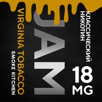 Smoke Kitchen Jam Virginia Tobacco