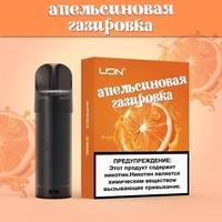 UDN картридж Апельсиновая газировка