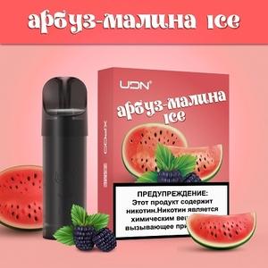 UDN картридж Арбуз малина ice