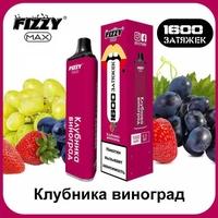 Fizzy 1600 Клубника Виноград