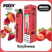 Fizzy 1600 Клубника