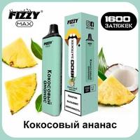 Fizzy 1600 Кокосовый ананас