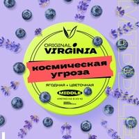Табак Original  Virginia - Middle 100гр - Космическая Угроза