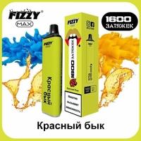 Fizzy 1600 Красный Бык