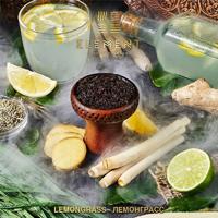 Element Air Lemongrass