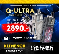 Lost Vape Q Ultra Pod System Kit