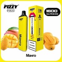 Fizzy 1600 Манго