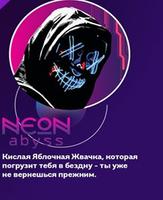 Utopia - Neon Abyss 3mg