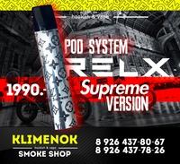 Relx Supreme