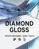 DUFTPHEROMONE DIAMOND GLOSS