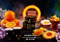 Banger Orange Biscuit (Апельсиновое печенье) 25 гр.