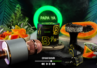 Banger PAPA YA (Сочная папайя) 25 гр.